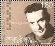[The 10th Anniversary of Death of Antun Soljan, 1932-1993, type UO]