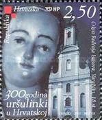 [The 300th Anniversary of Ursulines in Croatia, type VD]
