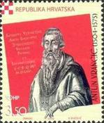 [Famous Croats - 400th Anniversary of the Birth of Ivan Lucic, type VU]
