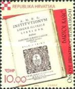 [Famous Croats - 400th Anniversary of the Birth of Ivan Lucic, type VV]