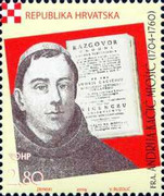 [The 300th Anniversary of the Birth of Father Andrija Kacic Miosic, type WJ]