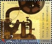 [Stamp Day - First Telegraph Overhead Power Line in Croatia, type XX]