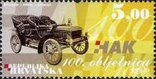 [The 100th Anniversary of the Croatian Automobile Club - HAK, type ZN]