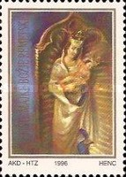 [National Pilgrimage to the Virgin of Remete, type BX]