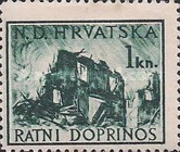 [War Charity Stamps, type C]