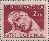 [War Charity Stamps, type D]