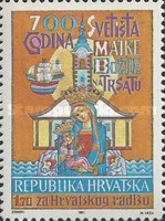 [The 700th Anniversary of the Franciscan Monastery in Trsat, Rijeka, type F]