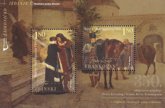 [The 350th Anniversary of the Death of Petar Zrinski and Fran Krsto Frankopan, type ]