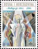 [The 15th Anniversary of the Shrine at Medjugorje, type AA]