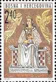 [EUROPA Stamps - Famous Women, type AB]