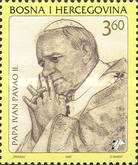 [The Visit of Pope John Paul II, Typ AI]