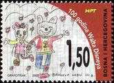 [The 100th Anniversary of the Birth of Walt Disney. Self-Adhesive Stamp, Typ CA]