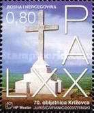 [The 70th Anniversary of the Cross on Mount Krizevac, Typ DI]