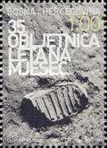 [The 35th Anniversary of the First Flight to the Moon, type EA]