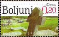 [International Cultural Heritage Day - Boljuni, type HA]