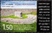 [International Day of Diversity - Grave of Mosa Danon, type HR]