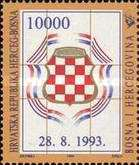 [The Proclamation of the Croatian Community of Herzeg-Bosnia, type L]