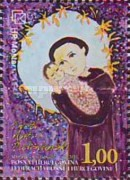 [The 780th Anniversary of the Death of St. Anthony of Padua, 1195-1231, type LF]