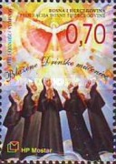 [The Blessed Martyrs of Drina, type LI]