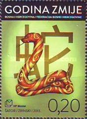 [Chinese New Year - Year of the Snake, type MQ]