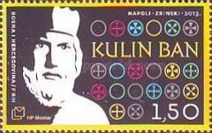 [The 850th Anniversary of the Kulin Ban, type MR]
