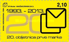 [The 20th Anniversary of the First Croatian Postr Mostar Postage Stamp, type MV]