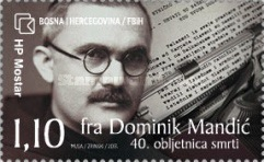 [The 40th Anniversary of the Death of Friar Dominik Mandić, 1889-1973, type NC]