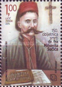 [The 150th Anniversary of the Death of Dr. Father Mihovil Sučić, type OL]