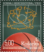 [International Day of Sport for Development and Peace - Basketball, type OP]