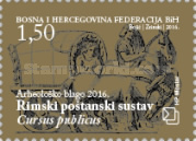 [Archeological Treasure - Roman Postal System, type PJ]