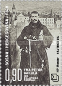 [The 200th Anniversary of the Birth of Petar Bakula, 1816-1873, type PL]