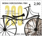 [The 200th Anniversary of the Draisine Bicycle, type QH]