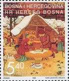 [Christmas Stamp, Typ V]