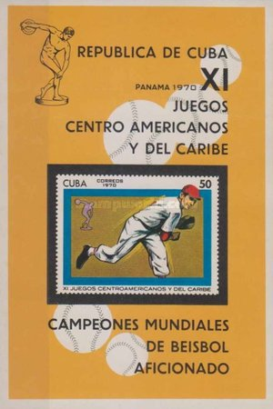 [The 11th Central American and Caribbean games, type ]