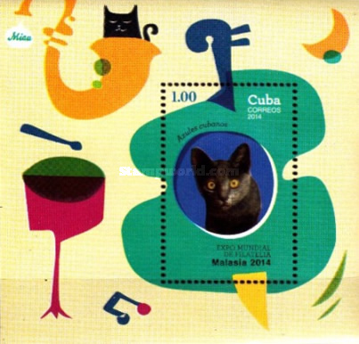 [Cats - World Stamp Exhibition MALAYSIA 2014, type ]