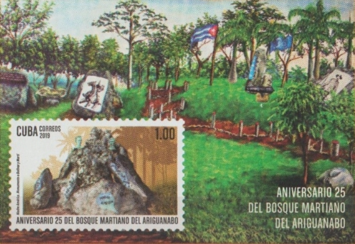 [The 25th Anniversary of the Ariguanabo Martí Forest, type ]