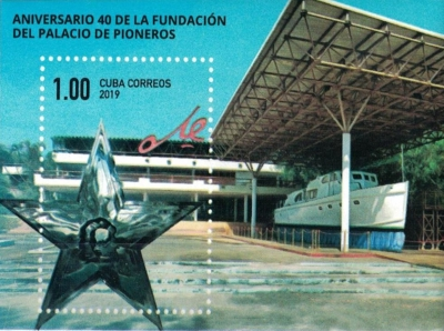 [The 40th Anniversary of the Che Guevara Foundation Palace, type ]