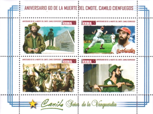 [The 60th Anniversary of the Death of Camilo Cienfuegos, 1932-1959, type ]