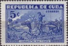 [The 35th Anniversary of War of Independence, type BW]