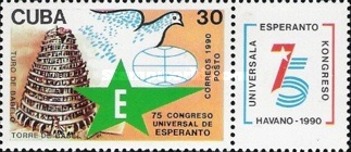 [The 75th Esperanto Congress, Havana, type ESB]