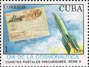 [Cosmonautics Day - Rocket Post, type ESE]