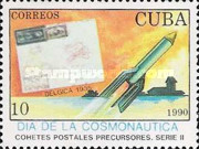 [Cosmonautics Day - Rocket Post, type ESH]