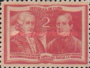 [The 150th Anniversary of The Economic Society of Friends of Havana, type FW]