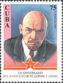 [The 130th Anniversary of the Birth of Vladimir Ilich Lenin, 1870-1924, type GGS]