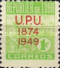 [The 75th Anniversary of U.P.U., type GP2]
