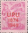 [The 75th Anniversary of U.P.U., type GR3]