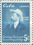 [The 100th anniversary of The Birth of General Collazo, type HH]