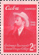 [The 100th anniversary of The Birth of General Collazo, type HH1]