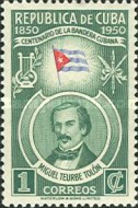 [The 100th Anniversary of The Cuban Flag, type HM]