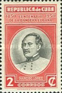 [The 100th Anniversary of The Cuban Flag, type HN]